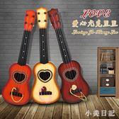 可彈奏禮品尤克里里兒童樂器仿真復古小吉他它玩具初學者樂器琴音 js6633『小美日記』