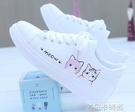 春秋新款女童鞋鞋板鞋小學生可愛貓咪風小白鞋碼 依凡卡時尚