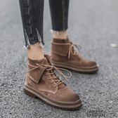 秋冬馬丁靴女短靴平底百搭學生棉鞋英倫風正韓版裸靴子 街頭布衣