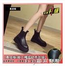馬丁靴馬丁靴女瘦新款煙筒切爾西短靴單靴厚底英倫風春秋靴子 快速出貨