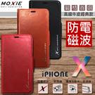 【愛瘋潮】Moxie Apple iPhone X / XS 360°旋轉支架 防電磁波 真皮經典款 手機皮套 保護套 側掀皮套