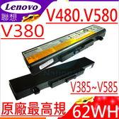 LENOVO V380 電池(原廠超長效)- V385,V480,V480C,V480S,V480U,V580,V485,V585,Z385,L11S6F01