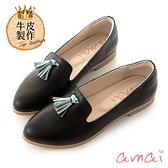amaiMIT台灣製造。全真皮撞色流蘇樂福鞋 黑