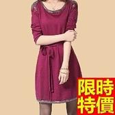 洋裝-毛呢釘珠加厚羊毛女連身裙4色65r6[巴黎精品]