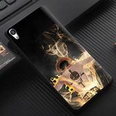 [客製化] Sony Xperia XA XA1 XA2 Ultra F3115 F3215 G3125 G3212 G3226 H4133 H4233 手機殼 外殼 364