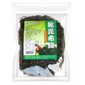 綠源寶~乾昆布絲(長切昆布絲)60公克/包