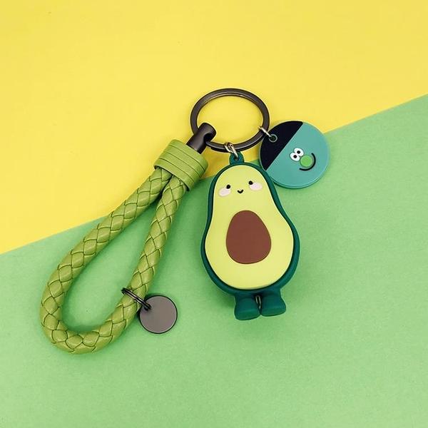 ins夏日小清新牛油果公仔鑰匙扣 創意可愛汽車鑰匙錬鑰匙圈掛件女 青木鋪子