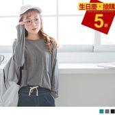 《AB4824》雙口袋壓線高含棉圓領上衣 OrangeBear