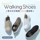 (限時↘結帳後1080元)BONJOUR萊卡交叉鬆緊190g超輕量健走鞋Walking Shoes(8色)