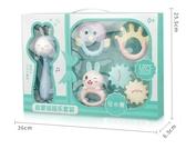 嬰兒可水煮3芽膠手搖鈴6玩具套裝8早教益智12個月寶寶7新生兒男女