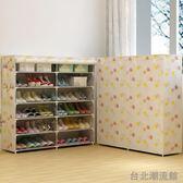 簡易鞋架雙排大號金屬多層組裝鞋櫃簡約創意收納櫃 locn