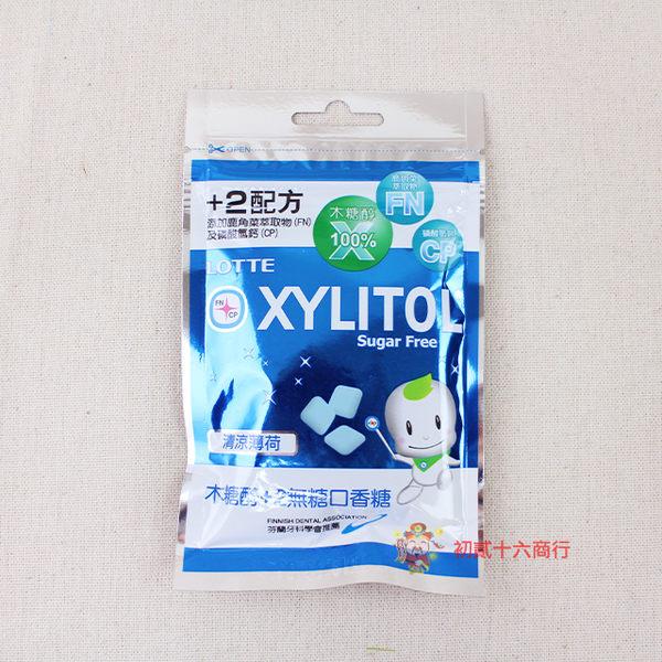 韓國零食LOTTE木醣醇+2無糖口香糖(清涼薄荷)35g【0216零食團購】8801062218714