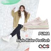 Puma 休閒鞋 Style Rider Pro-Tech 米白 綠 男鞋 女鞋 復古慢跑鞋 運動鞋 老爹鞋 【ACS】 37338003