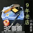 絡鐵-電烙鐵套裝家用電子維修恒溫可調溫焊錫電洛鐵焊接工具電焊筆鉻鐵 3C優購
