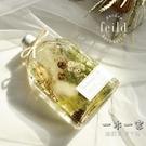 浮游花 玻璃瓶永生花diy香薰油 ins日本進口液態網紅道具滴膠干花交換禮物
