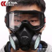 煤礦防塵面罩工業粉塵打磨噴漆電焊面具防毒防煙防護裝修灰塵口罩 可可鞋櫃