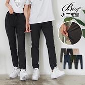 彈性褲 百搭素色休閒縮口褲【PPK85043】
