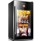 紅酒櫃BC-100冰吧小型恒溫紅酒柜家用客廳冷藏保鮮電冰箱【販衣小築】