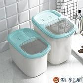 狗糧貓糧桶寵物密封防潮儲糧桶儲存桶飼料桶收納箱【淘夢屋】