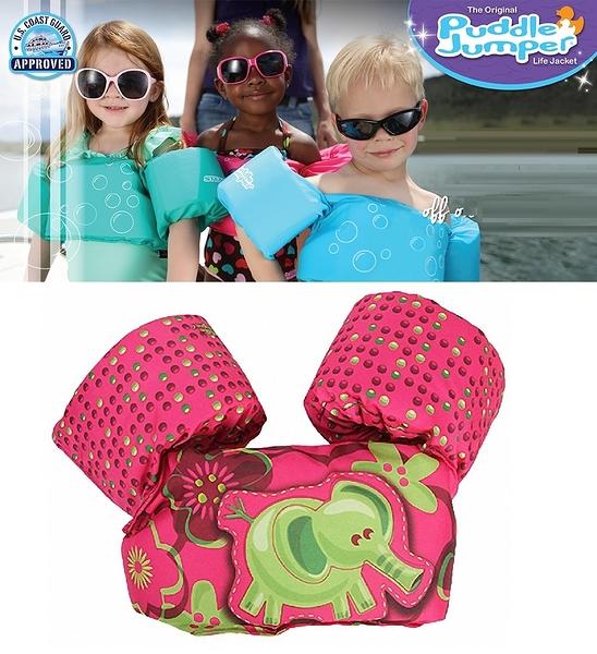 兒童泳衣 浮力夾克 美國學習式救生浮力衣Puddle Jumpe 豪華版 大象 體重:14-23公斤 2-6歲