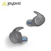 JAYBIRD RUN XT 無線藍牙運動耳機 防水/防汗 雙色可選
