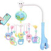 新生兒嬰兒床鈴0-1歲玩具3-6-12個月音樂旋轉風鈴掛件搖鈴床頭鈴WYH【快速出貨】