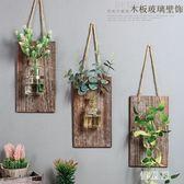 墻上掛飾綠植裝飾品掛件店鋪餐廳奶茶店飯店個性創意掛飾 QG2636『優童屋』