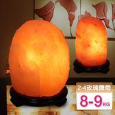 【鹽夢工場】鹽燈兩入組(玫瑰8-9kg|玫瑰2-4kg)