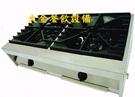 三熱F312西餐爐/雙口西餐爐/ 瓦斯爐/快速爐/ 平口爐/西式爐/二口西餐爐/大金餐飲設備