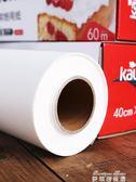 烤樂仕油紙烘焙紙家用硅油紙蛋糕吸油紙廚房烤盤用烤肉紙錫紙烤箱     麥琪精品屋