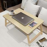 懶人桌 寢室宿舍筆記本電腦桌床上用懶人桌實木大號可摺疊學習小書桌子書 igo