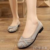 新款布鞋女單鞋平跟軟底舒適中年媽媽鞋休閒豆豆鞋 【全館免運】