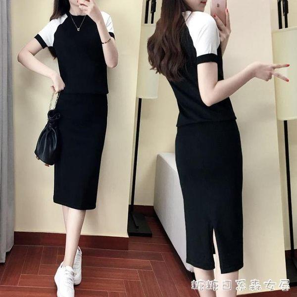 針織洋裝夏裝新款女韓版氣質休閒兩件套淑女包臀套裝裙子潮糖糖日繫森女屋