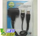 [106玉山最低比價網] usb 3.0 TO sata cable usb3.0 to esata 數據線/USB 3.0 TO SATA易驅線/轉接 (_k69)