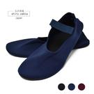 日本室內/旅用布拖-Fukuske福助芭蕾棉底折疊布拖鞋22~23-深藍-玄衣美舖