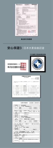 草本之家-日本白金水素60粒