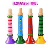 木制男女孩小喇叭吹吹響兒童口哨玩具寶寶吹奏樂器玩具1-3-4-6歲
