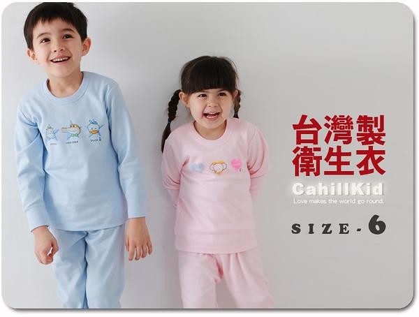【Cahill嚴選】小乙福二層棉長袖衛生衣- 6號(5-6歲)