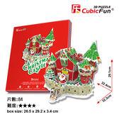 交換禮物 兒童禮物 DIY拼圖 3D 聖誕魔幻城堡P646h【森彩】文具e指通