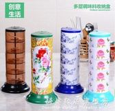 旋轉式調料盒廚房小件調味瓶 創意調味盒作料罐塑料調料瓶罐 科炫數位