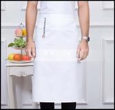 餐廳廚房廚師半截半身防水圍裙酒店服務員圍腰飯店西餐男女紅黑白LG-881903