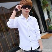 夏季純色長袖襯衫男士韓版修身青少年休閒白色襯衣潮流男裝外套寸 美芭