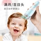 兒童吸發理發器充電超靜音寶寶推剃頭頭發剃胎毛神器兒童剪發