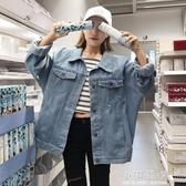 開學季牛仔外套女復古港味2020韓版新款洋氣chic百搭寬鬆夾克女潮『艾麗花園』