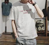 潮流T恤男短袖日繫圓領寬鬆刺繡體恤青年打底衫半袖上衣 俏腳丫