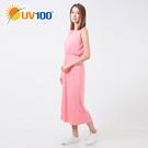 UV100 防曬 抗UV-舒適造型修身長洋裝