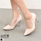 婚鞋 尖頭金蔥高跟鞋- 山打努SANDARU【107A3801#46】