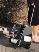 寵物包拉桿包狗狗背包外出雙肩貓箱拉桿箱貓包便攜狗包雙輪可折疊   【全館免運】