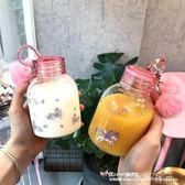 貓爪杯網紅少女心獨角獸玻璃杯軟妹手提潮流女學生水杯韓國便攜可愛杯子 薔薇時尚