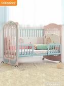嬰兒床多功能實木可拼接大床進口鬆木bb床寶寶搖籃床 黛尼時尚精品